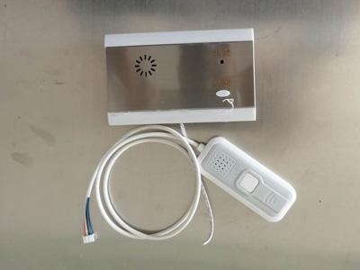 福建病房呼叫系统