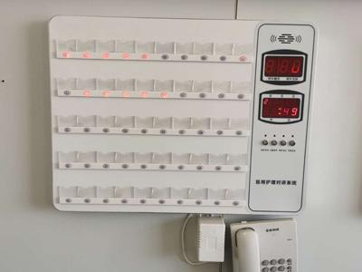 广西病房呼叫对讲机安装
